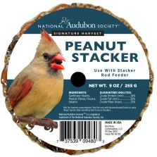 National Audubon Society Signature Harvest Peanut Stacker for Wild Birds