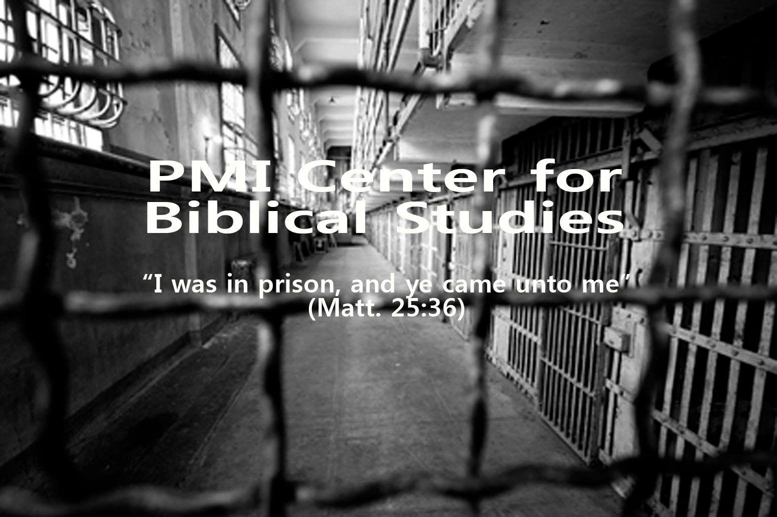 PMI Center for Biblical Studies