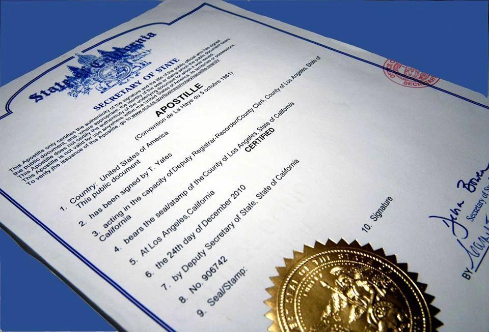Famoso Certificado De Nacimiento De Los Angeles County Registrar ...