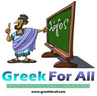 Greek for All.