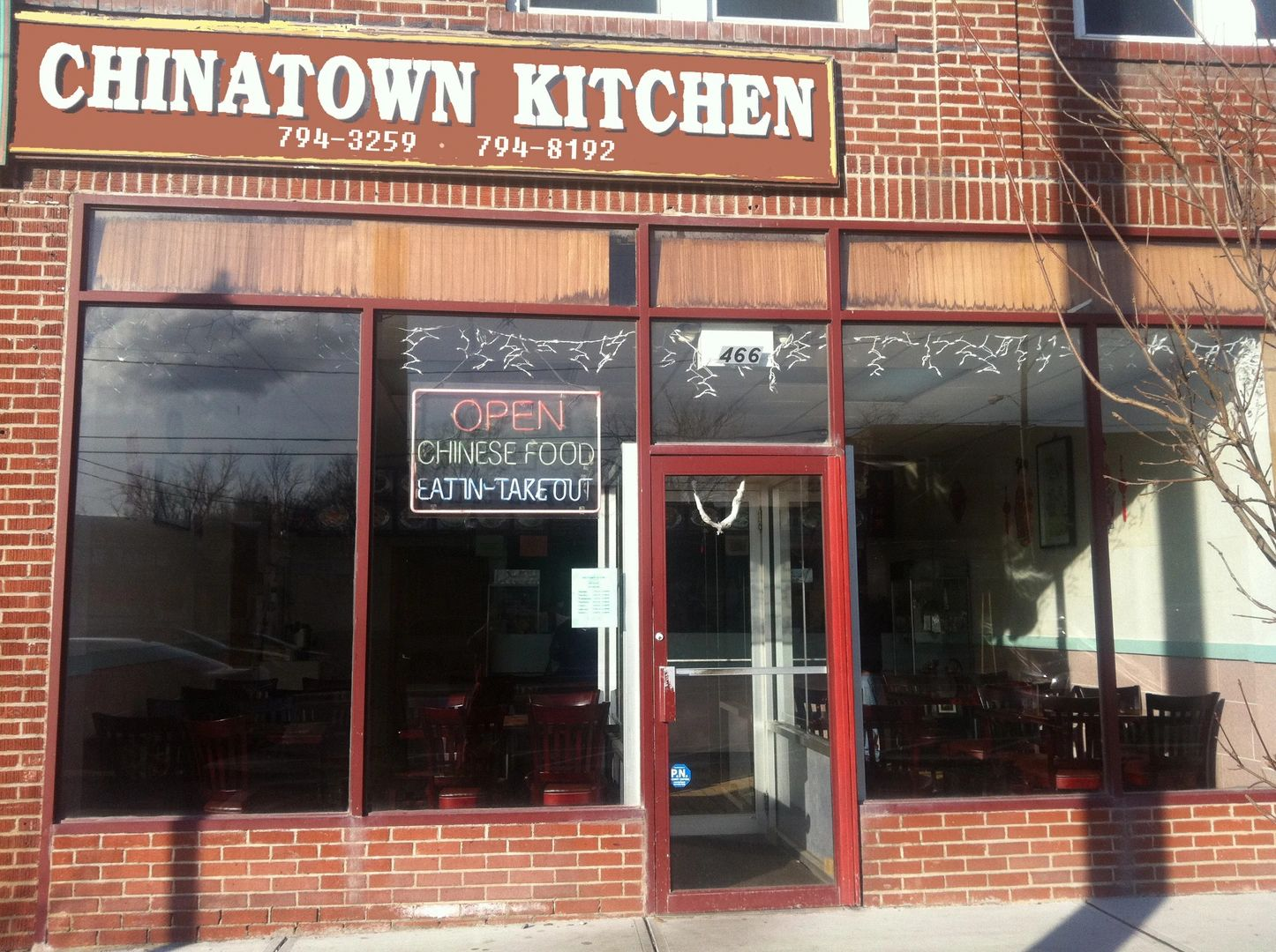 Chinatown Kitchen Monticello New York Menu