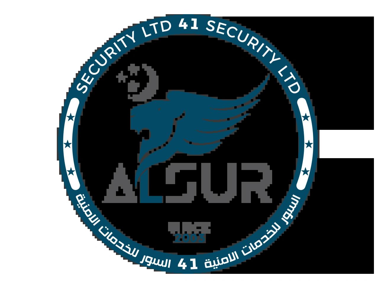 About US | alsursecurity