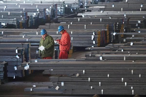 Steel and Chemical Supplier - Baghlaf Steel | We Import