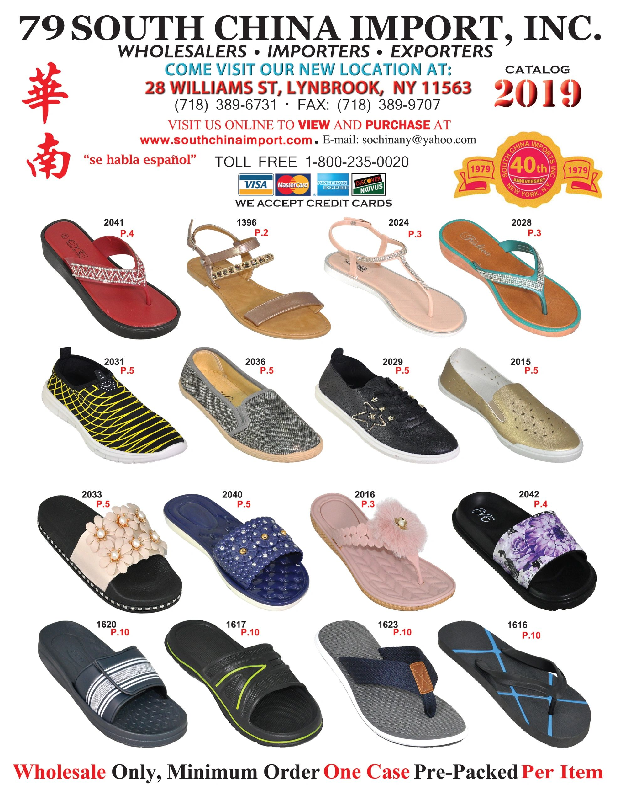 707426b88b3b 79 South China import - Wholesale Sandals