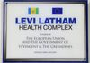 Opening of the Levi Latham Health Complex - Photo credit Lance Neverson (all related photos)