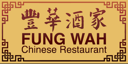 Fung Wah Chinese Resturant