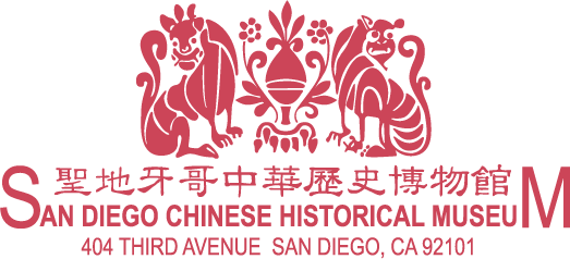 San Diego Chinese Historical Museum