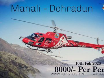 Helicopter service in Manali , Himachal Helicopter ride in Manali , Helicopter ride in Shimla