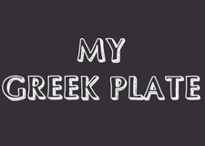MY GREEK PLATE
