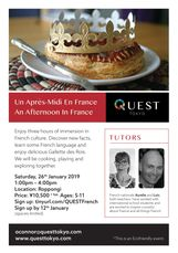 QUEST French Workshop series