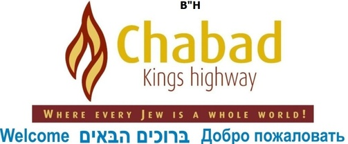 Chabad of Kings Highway