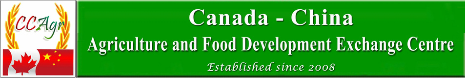Canada-china Agriculture and Food Development Exchange Centre