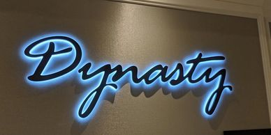 Illuminated router cut reception sign or lobby sign