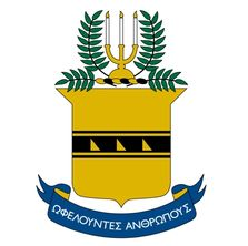 Acacia Fraternity crest.
