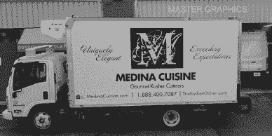 Medina Cuisine Kosher Catering in Montgomery County  Refrigerated truck lettering