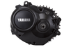 The Yamaha PW unit is proven to be a powerful and reliable motor. Given its maximum torque of up to 80Nm, Yamaha PW is one of the best eBike systems.