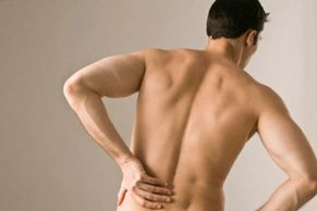 Lower Back pain and living near Mona Vale