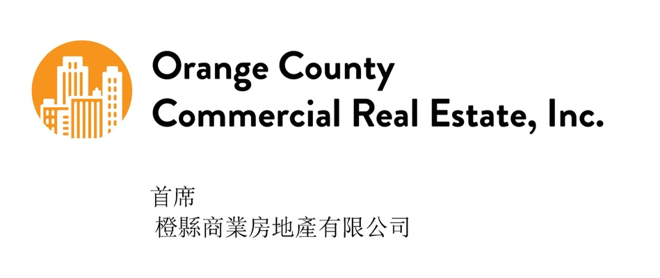 Orange County Commercial Real Estate, Inc.