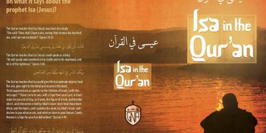 Isa (Jesus) in the Qur'an