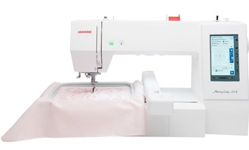 JANOME 400E EMBROIDERY ONLY SEWING MACHINE