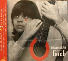 Lolita Chic, japanese version of Jacqueline Taïeb's album made in Japan. Production Thierry WOLF