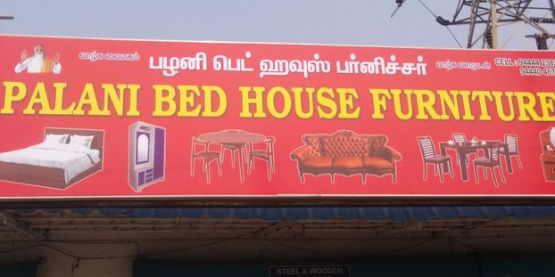 Flex Boards - Been designed by SSESigns in Chennai