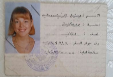 Student ID for the Institute in Damascus