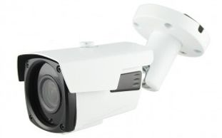 Bullet IR security camera