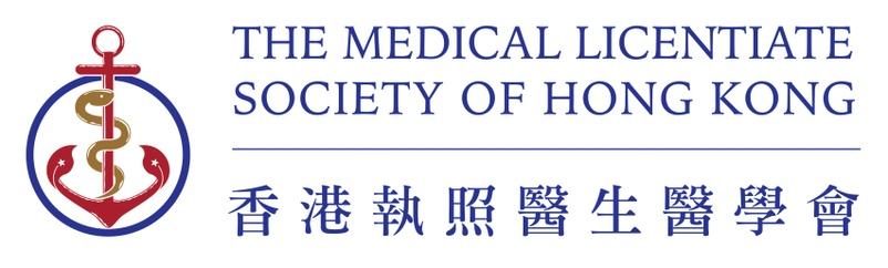 Medical Licentiate Society of Hong Kong 香 港 執 照 醫 生 醫 學 會