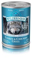 Best Selling Dog Food! Quality wet dog food.  Grain free & natural formulas.  At everyday low prices