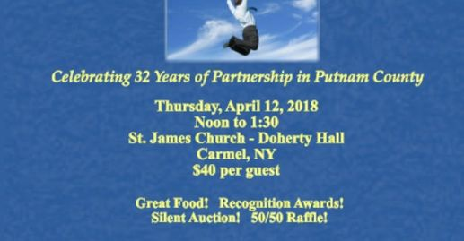 April 12, 2018 - Annual Luncheon & Silent Auction