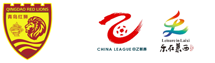 QINGDAO RED LIONS FOOTBALL CLUB