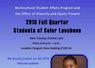 2018 Clark College Student of Color Luncheon