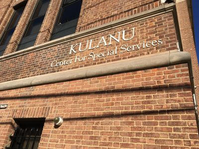 Kulanu Center for Special Services building