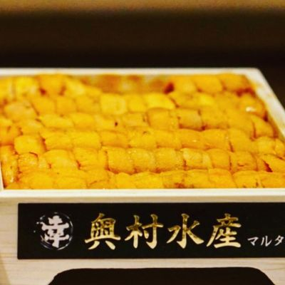 UNI from Japan, Hokkaido uni.very creamy and sweet.