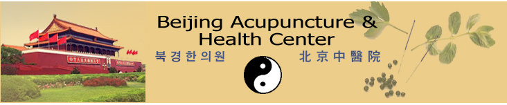 Beijing Acupuncture