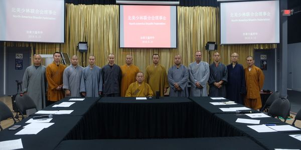 The director meeting of North America Shaolin Federation