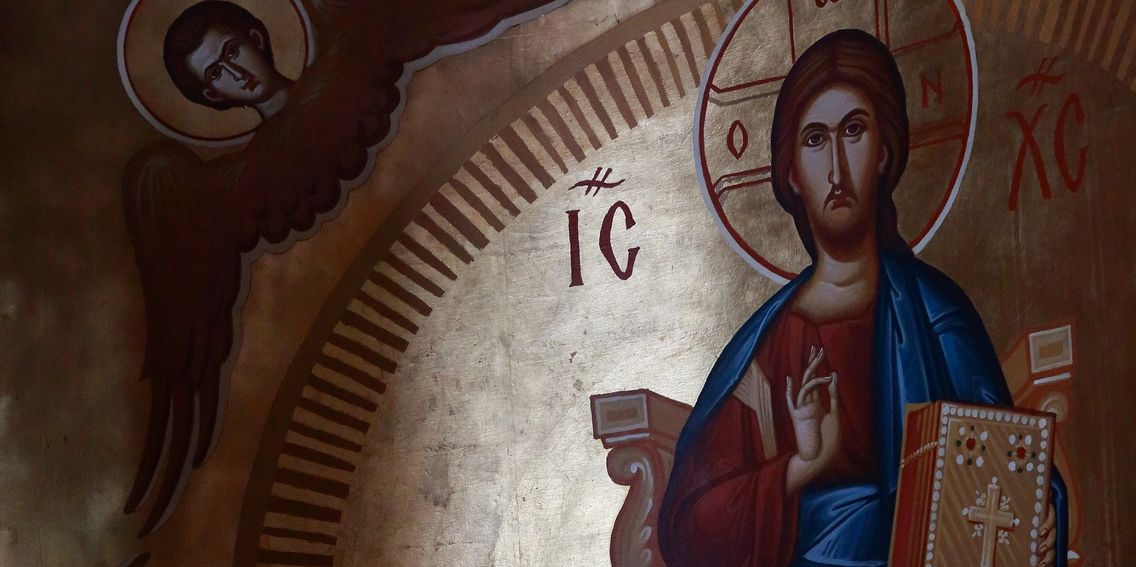 Icon of Christ in Holy Wisdom Church
