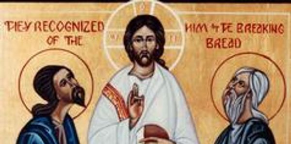 Icon of Emmaus
