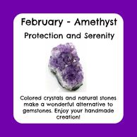 February birthstone, raw amethyst