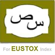 My own built EA for trading European stocks index ESTOX50
