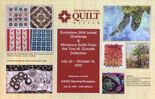 See Bashful Honu and Roman Mosaic Tapestry in the Evolutions juried show July 22 - Oct 19, 2019