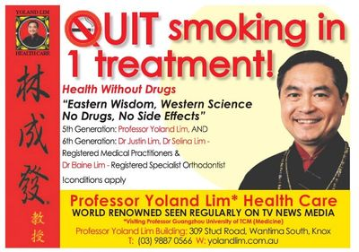 Best Acupuncture Treatment Herbal Medicines Medical Skin Treatment quit smoking addiction non-smokin