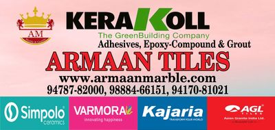 Wall Tiles, Floor Tiles, Bathroom Tiles, Buy Tiles, Simpolo Tiles, Varmora Tiles, RAK Tiles,  Epoxy