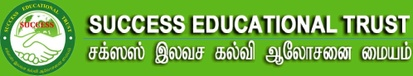 Success Educational Trust