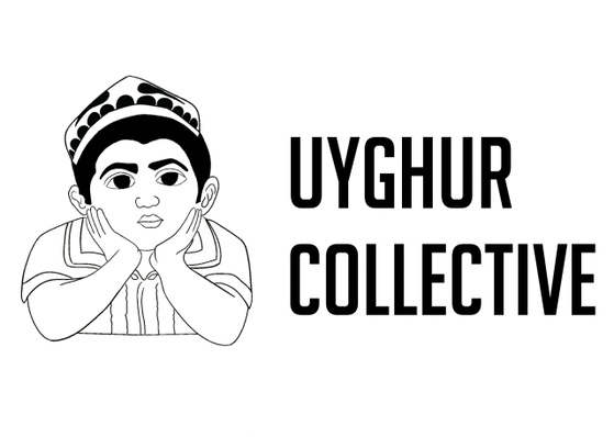 uyghurtumblr shop