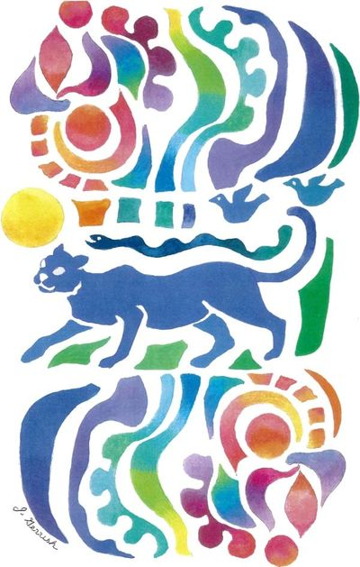 Blue Leopard Expresses Power For Good by Joyce Gerrish
