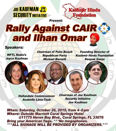 RALLY AGAINST CAIR AND ILHAN OMAR