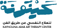 Kaynouna Art Therapy Center