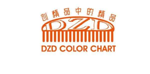 Hair Color Chart & Swatch Manufacturer.